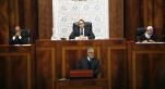 BENKIRANE  au Parlement