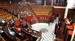 Parlement vide Benkirane