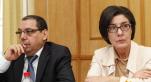 Conférence sur les crimes terroristes et les droits de l'homme casablanca 15 mai 2013 Mme  khemmal