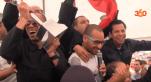 Mohamed Rifi arrivé au Maroc