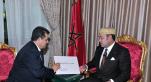 Mohammed VI-Chabat lettre