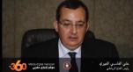 Cover interview Ali Fassi Fihri - Fédération royale marocaine de football FRMF - juillet 2013