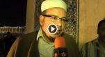 Cover video - Kzabri