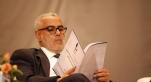 meeting des magistrats du PJD - 6 oct 2013 - Abdelilah Benkirane mustapha Ramid