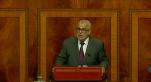 Cover Video - Benkirane Parlement 26 Nov 2013 SAHARA