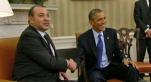 Mohammed VI Obama