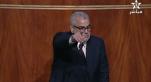 Cover Vidéo extrait  Abdelilah Benkirane - chef du gouvernement du Maroc Dec 2013