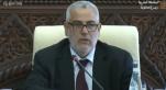 Cover Vidéo Abdelilah Benkirane Conseil de gouvernement victoire du Raja
