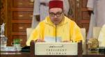 Cover Video - Discours du Roi Mohammed VI à l'ouverture de la 20ème session du Comité Al-Qods