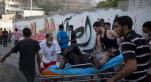 Gaza marché