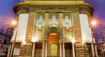 Bank Al Maghrib Siège