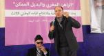 Assemblée Courant Zaidi Casablanca 20 decembre 2014