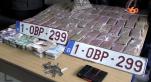 Cover Video.. L'arrestation d'un trafiquant de drogue