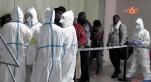 Cover Video.. Africains a refusé d'examiner l'Ebola