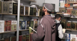 Cover Vidéo.. La demande pour les livres religieux