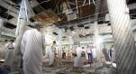 mosquée chiite attentat