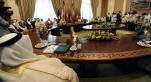 Yemen réunion pays Golfe