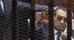 Moubarak condamné corruption