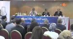 Cover Vidéo.. Le programme électoral du PJD