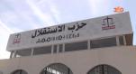 Cover Video... عبد القادر الكيحل