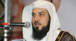 al arifi mohammad
