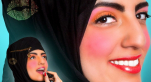 Meriem Bennani déshabille le hijab à New York