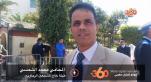 Mohamed Chemsi Avocat