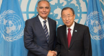 salaheddine Mezouar et Ban Ki-moon