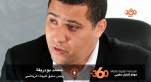 Mohamed Boudrika6