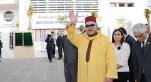 Mohammed VI-Mohammedia
