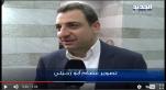 vidéo liban