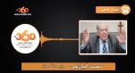 Cover Video - Mohammed Yazri