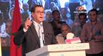 Cover Video -Le360.ma •كلمة عزيز أخنوش في مؤتمر حزب التجمع الوطني للاحرار