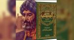 Ibn Taymiyya