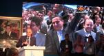 Cover Video - Le360.ma •لحظة اعلان صلاح الدين مزوار المرشحين لرئاسة حزب التجمع الوطني للاحرار