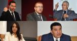 Najib Boulif,Lahcen Daoudi,Mbarka Bouida,Mohamed Moubdii,Mustapha El khalfi