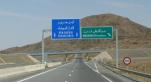 Marrakech autoroute