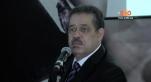 Cover Vidéo... كلمة شباط بالمؤتمر الوطني و هو يبكي