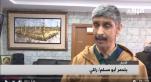 Clinique de Roqia fermée par les autorités algériennes