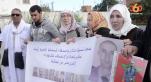cover vidéo :Le360.ma •جمعية عائلات ضحايا أكديم إزيك تطالب بالانصاف