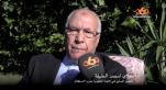 cover video- مولاي امحمد الخليفة العضو السابق في اللجنة التنفيذية لحزب الاستقلال