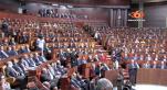 Cover Vidéo... Lحزب الإسقلال ينسحب من جلسة التصويت على رئيس مجلس النواب