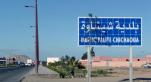 chichaoua