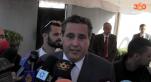 Cover Vidéo... أخنوش يعلن عن عرض جديد لبنكيران
