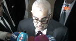 Cover Vidéo... تصريح بنكيران بعد إجتماع الأمانة العامة للحزب