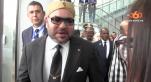 Cover Vidéo... Union Africaine: Arrivée, discours et départ du roi