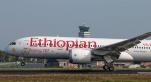 Guinée: Ebola disparaît et les compagnies aériennes refilent le grand amour avec Conakry