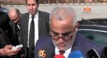 Cover Vidéo... هذه ما قاله بنكيران في حق بوسته وجديد الحكومة