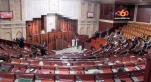 Cover Vidéo... نواب الأمة ينددون بهزالة الحصيلة البرلمانية
