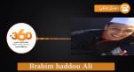 cover vidéo:Le360.ma •Brahim, celui qui a défié les vagues de Harhoura